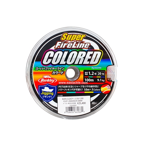 Berkley - Super FireLine COLOURED - Braided / PE Line