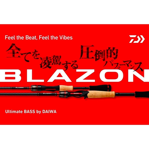 Daiwa - 2018 Blazon - Spinning Rods | Eastackle