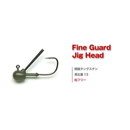 Keitech - Tungsten Fine Guard Jig Head -Tungsten Jig Head | Eastackle