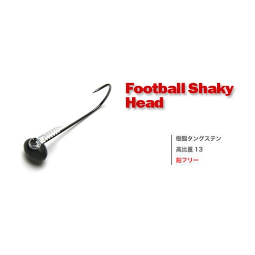 Keitech - Tungsten Football Shaky Head - Tungsten Jig Head | Eastackle