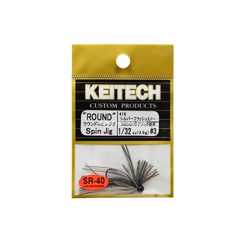 Keitech - Tungsten Round Spin Jig - Skirted Jig Head | Eastackle
