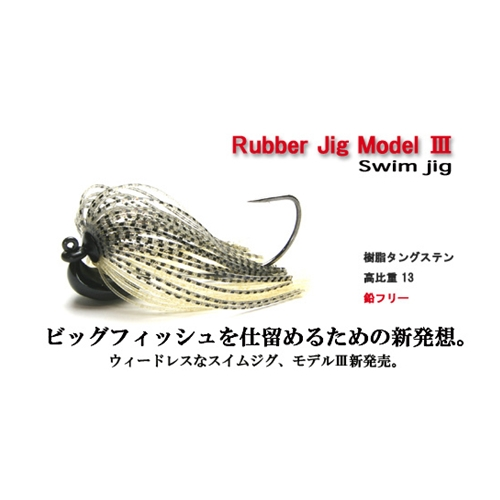 Keitech - Tungsten Rubber Jig - MODEL III - Skirted Jig Heads | Eastackle
