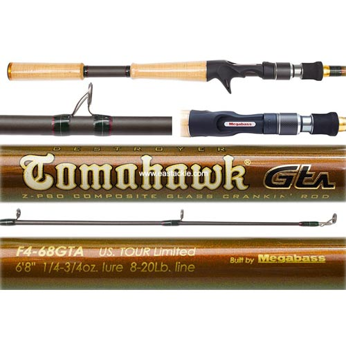 Megabass - Destroyer Tomahawk GTA - Bait Casting Rod | Eastackle