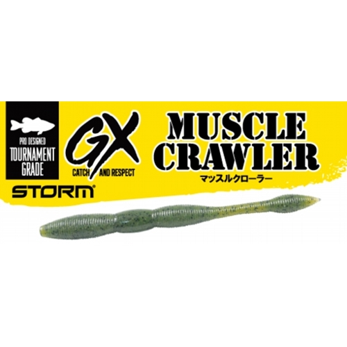 Storm - GX Muscle Crawler - Soft Plastic Stick Bait | Eastackle