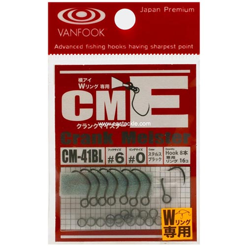 Vanfook - CM-41BL - Barbless Finesse Single Luring Hooks | Eastackle