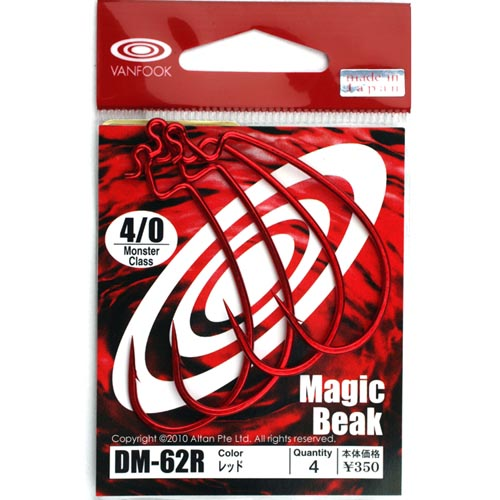 "Vanfook - DM-62 - ""Magic Beak"" Stopper - Wide Gape Off-Set Worm Hooks 