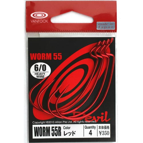 Vanfook - Worm-55 - Wide Gape Off-Set Worm Hooks | Eastackle