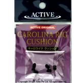 Active - Carolina Rig Cushion