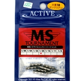 Active - MS Tournament Tungsten Missile/Nail Sinkers | Eastackle