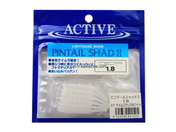 "Active - Pintail Shad II - 1.8"" #7 - KEIMURA CLEAR WHITE - Soft Plastic Jerk Bait 