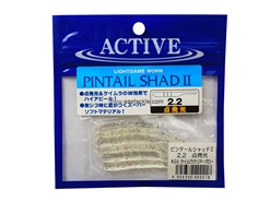 "Active - Pintail Shad II - 2.2"" #1 - KEIMURA CLEAR GLOW - Soft Plastic Jerk Bait 