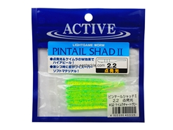 "Active - Pintail Shad II - 2.2"" #2 - KEIMURA CHART GLOW - Soft Plastic Jerk Bait 
