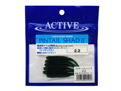 "Active - Pintail Shad II - 2.2"" #5 - KEIMURA GREEN - Soft Plastic Jerk Bait 