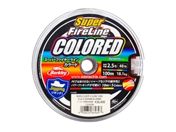 Berkley - Super FireLine COLOURED 100m - PE2.5 (40LB)  - Braided / PE Line | Eastackle