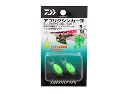Daiwa - Agorig Sinker 2 - 5grams | Eastackle