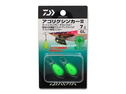 Daiwa - Agorig Sinker 2 - 7grams | Eastackle