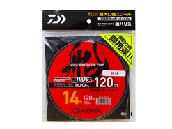 Daiwa - D-Fron Fune Harisu No14 (50lbs) - 120m - Fluoro Carbon Leader | Eastackle