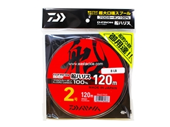 Daiwa - D-Fron Fune Harisu No2 (8lbs) - 120m - Fluoro Carbon Leader | Eastackle