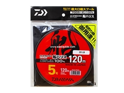 Daiwa - D-Fron Fune Harisu No5 (20lbs) - 120m - Fluoro Carbon Leader | Eastackle