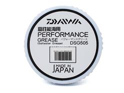 Daiwa | Fishing Reel | Maintenance Kits | Oils | Grease