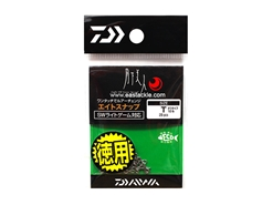Daiwa - 月下美人 Gekkabijin Eight Snap - Tough Type - Bulk Pack | Eastackle