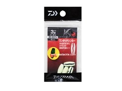 Daiwa - 月下美人 Gekkabijin Luminous One Touch Sinker 3g (4pcs) | Eastackle