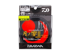 Daiwa - 月下美人 Gekkabijin - PE0.3-150m - Silicon Coated PE Line | Eastackle