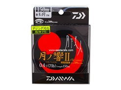 Daiwa - 月下美人 Gekkabijin - PE0.4-150m - Silicon Coated PE Line | Eastackle