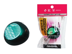 Daiwa - Kohga Bay Rubber Free Head Alpha 250grams - FURUKAWA GREEN - Tai-Rubber Jighead | Eastackle