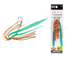 Daiwa - Kohga Rattle Magic Unit Alpha SS - ORANGE EMERALD R - Tai-Rubber Skirt Rig