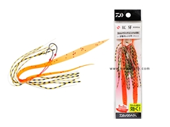 Daiwa - Kohga Rattle Magic Unit Alpha SS - SHUAI ORANGE R - Tai-Rubber Skirt Rig