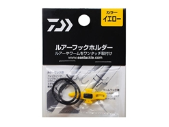 Daiwa - Lure Hook Holder - YELLOW | Eastackle