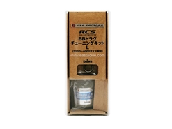 Daiwa - RCS Tournament Drag Tuning Kit - L | Eastackle