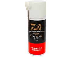 Daiwa - Rev Oil Spray - Bait Casting Spool Ball Bearing Lubricant | Eastackle