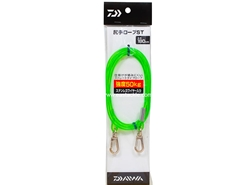 Daiwa - Shitte Rope ST1800 - Fishing Lanyard | Eastackle