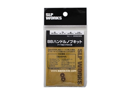 Daiwa - SLP Works BB Handle Knob Kit - S | Eastackle
