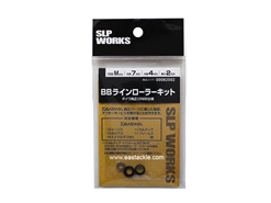 Daiwa - SLP Works BB Line Roller Kit - M | Eastackle