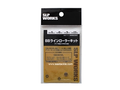 Daiwa - SLP Works BB Line Roller Kit - S | Eastackle