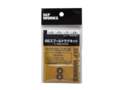 Daiwa - SLP Works BB Spool Drag Kit - S | Eastackle