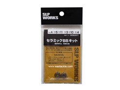 Daiwa - SLP Works Ceramic Ball Bearing Kit - Type A | Eastackle