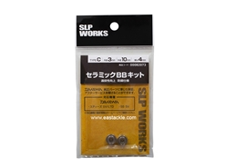 Daiwa - SLP Works Ceramic Ball Bearing Kit - Type C | Eastackle