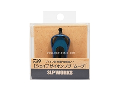 Daiwa - SLP Works I Shape Zion Knob - MV | Eastackle