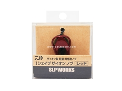 Daiwa - SLP Works I Shape Zion Knob - RED | Eastackle