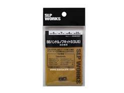 Daiwa - SLP Works BB Handle Knob Kit - S(SUB) | Eastackle