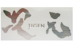 Deps - CUTTING STICKER - JIGEN SILVER