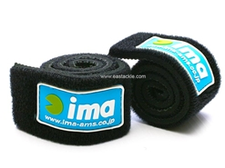 Ima - Rod Belt - SMALL