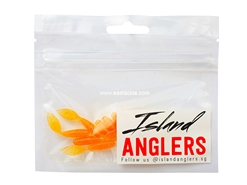 "Island Anglers - Sagai Slapper 1.5"" - SALTED EGG - Soft Plastic Swim Bait 