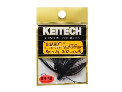 Keitech - Guard Spin Jig - BLACK 001 (3/32oz) - Tungsten Skirted Jig Head | Eastackle