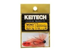 Keitech - Mono Spin Jig - SAKURA 108 (1/16oz) - Tungsten Skirted Jig Head | Eastackle