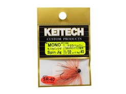 Keitech - Mono Spin Jig - SAKURA 108 (1/32oz) - Tungsten Skirted Jig Head | Eastackle